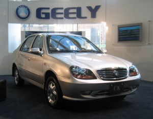 GEELY Transmissions