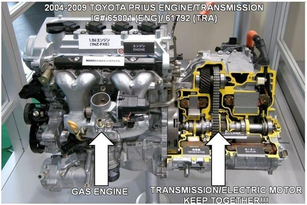 2004 to 2009 toyota prius transmissions  engine